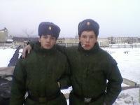 Иван Шерокожухов, 14 января , Рубцовск, id153038181