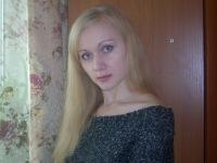 Татьяна Дубняк, 11 апреля 1997, Владивосток, id146225736