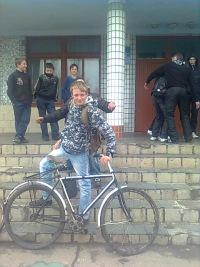 Денис Зинковский, 8 июня 1987, Марганец, id135523337
