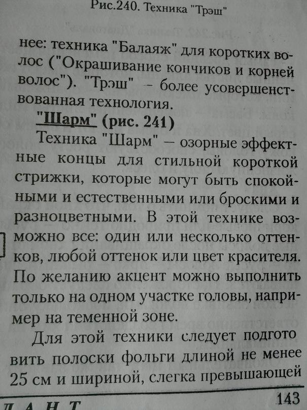 (IMG:http://cs5933.vkontakte.