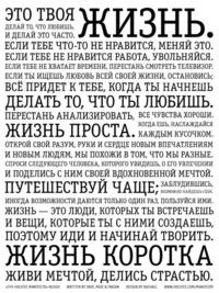Никита Карпов