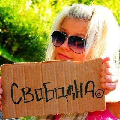 Настюшечка Бикетова, 7 октября 1999, Сумы, id201474760
