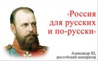 Иван Чунихин, 27 апреля 1986, Москва, id140770896