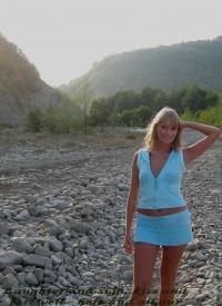 Екатерина Владимирова, 6 января 1994, Чебоксары, id17047207