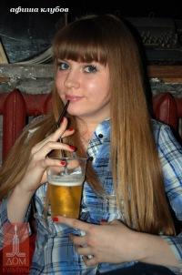 Екатерина Пилипенко, 19 февраля , Рязань, id54245586