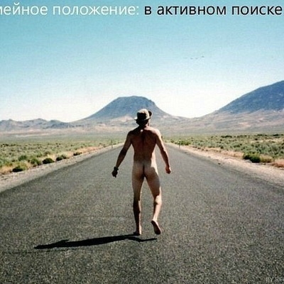 Кирилл Ерошкин, 4 апреля 1980, Уфа, id15435541