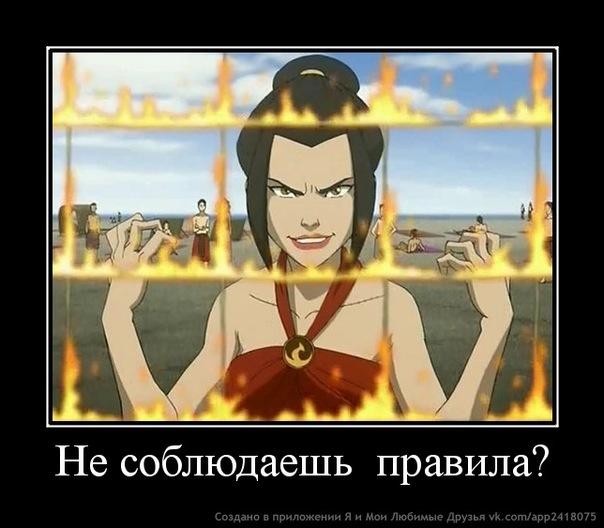 аватар киоши: