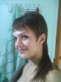 Екатерина Трифонова, 21 января , Москва, id156402467