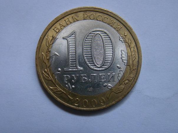 Юбилейные монеты в контакте польская 1994 года цена стоимость монеты