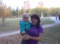 Наденька Ливандовская, 12 февраля 1991, Новосибирск, id87546099