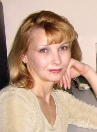 Елена Николаева, 18 января , Челябинск, id138020713