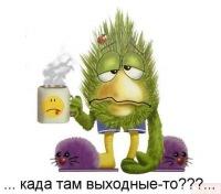 Семен Семеныч, 6 октября , Томск, id144285756