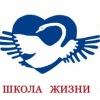 Гуманная педагогика в Сибири