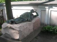 Надежда Милявская, 15 января 1936, Волгоград, id116268830