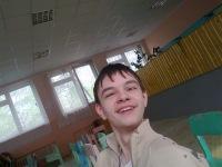 Дима Мамонов, 10 марта 1996, Москва, id138899464