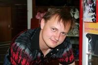 Григорий Шам, 25 июля , Альметьевск, id152352648