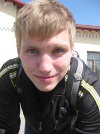 Иван Анциферов, Павлоград
