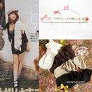 гольфы/носки (четыре расцветки, универсальный размер)<br>http://item.taobao.com/item.htm?id=10240433393<br>¥12<br>Все товары в данном альбоме находятся в Китае.<br>Цены указаны в Юанях, 1юань = 5р.<br>Ориентировочный срок доставки 1 месяц.
