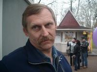 Юрий Грибков, Донецк, id168169667
