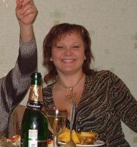 Татьяна Евсикова, 23 января , Волгоград, id50020707