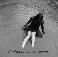 Анжелика Маркова, 30 января , Екатеринбург, id117738773