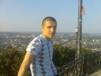Василь Мокрицький, 16 января , Диканька, id125001423