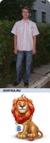 Дмитрий Прошин, Киров