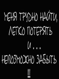 Виктория Акрицкая, 30 сентября 1988, Санкт-Петербург, id23598587