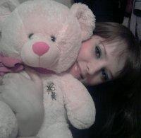 Алена Язова, 15 января , Омск, id73248564