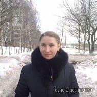 Оксана Жигало, 9 января 1980, Москва, id74930663