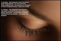 Наталья Беляева, 30 ноября , Новодвинск, id50089098