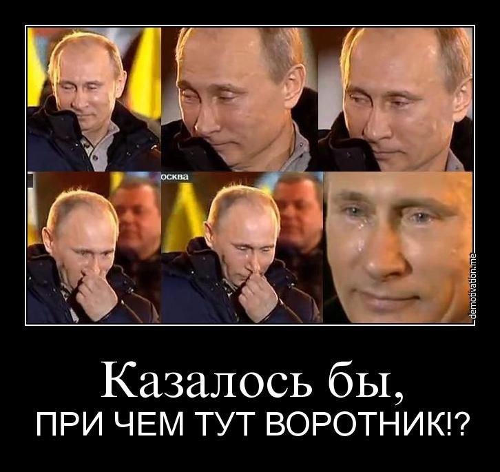 Девона фаришта узбек кино скачать руки впились