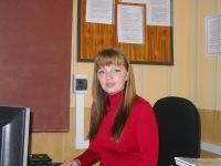 Лена Мостова, 23 февраля 1981, Нижний Новгород, id166912651