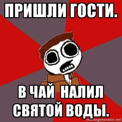 http://cs5941.vkontakte.ru/u27533468/148237053/x_b9050b3e.jpg