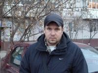 Константин Вмн, 28 апреля , Красноярск, id94573811