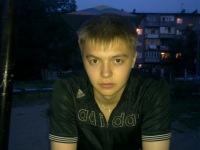 Вадим Копанев, 31 мая 1991, Харьков, id137934452
