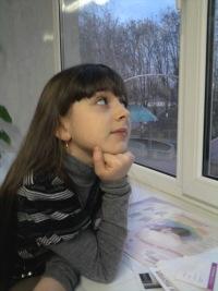 Виктория Абкарян, 9 декабря 1999, Бийск, id168408037