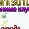 ^_^ANI STRIT^_^    Аниме клуб Города Заволжье!!!