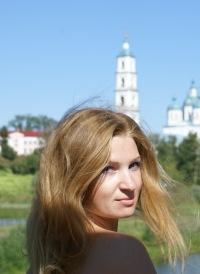 Юля Ларионова, 27 октября , Елабуга, id6786555