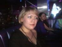 Ольга Ермолина, 25 октября 1978, Урай, id133034236