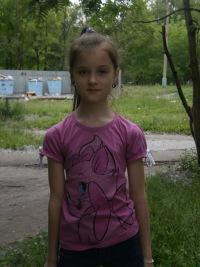 Аня Русина, 7 ноября 1999, Ульяновск, id163905736