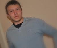Лешик Носков, 30 июля , Ярославль, id17886373