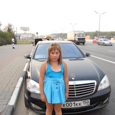 Арина Жеребцова, 27 апреля , Краснодар, id137316031