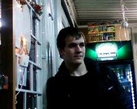 Виктор Кросс, 26 декабря , Калининград, id158480500