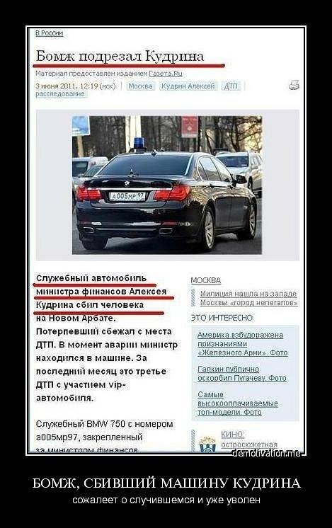 http://cs5946.vkontakte.ru/u22759311/-5/y_c31ed56a.jpg