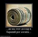 Курс доллара в банках казани