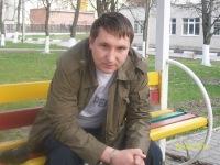 Сергей Киселев, 19 сентября , Таганрог, id55464966