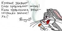 Александр Зайцев, 14 января 1981, Вытегра, id65617673