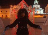 Виктория Исупова, 4 марта 1986, Березники, id145495283