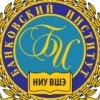 Банковский институт НИУ ВШЭ